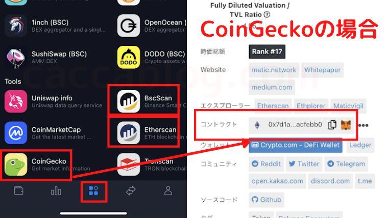 仮想通貨取引所Gate.io(ゲート)からSafePalウォレットに出金してみた!