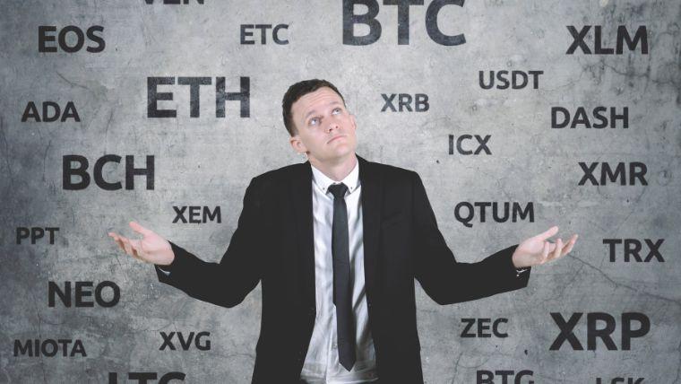 【いくらから始める問題】仮想通貨を始めるには資金はどのくらい必要?