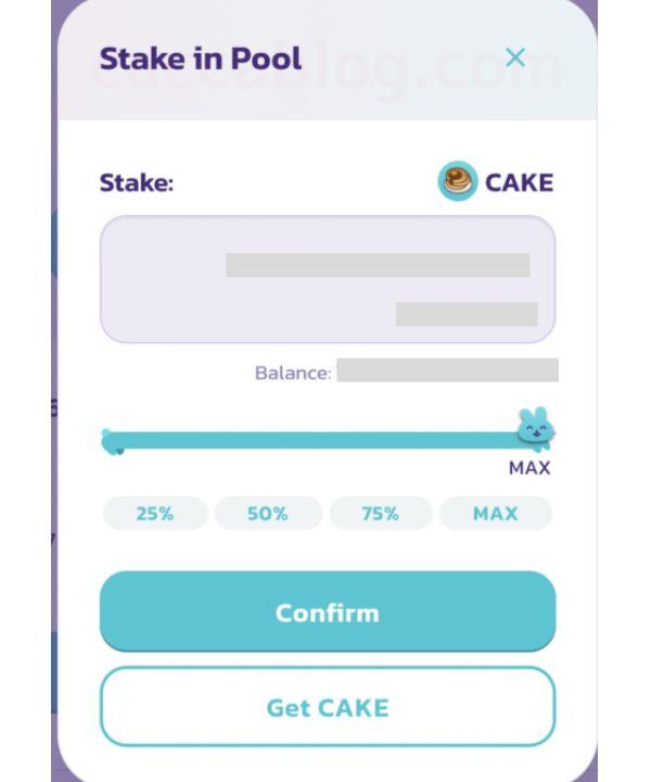 【PancakeSwap始め方】CAKEを手に入れてパンケーキ職人になる!