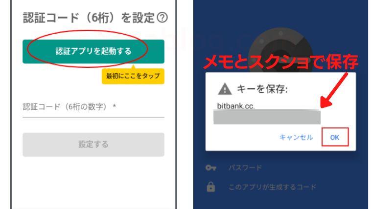 【手数料天国!】bitbankでイーサリアムの買い方をマスターする<やさしい入門>